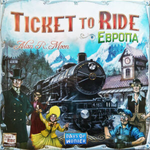 Ticket to Ride: Европа настолна игра
