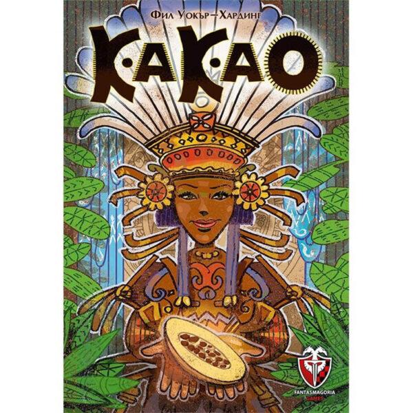 Какао - семейна настолна игра