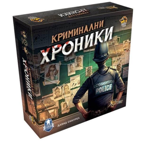 Криминални хроники - семейна настолна игра
