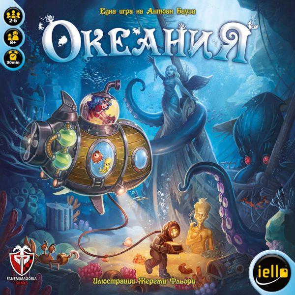 Океания - игра