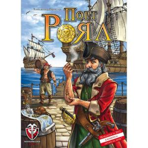 Порт Роял - семейна настолна игра
