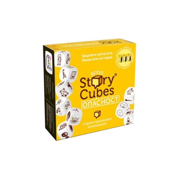 Rory's Story Cubes Опасност - парти настолна игра