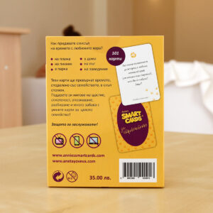 Annie's Smart Cards за семейството - гръб