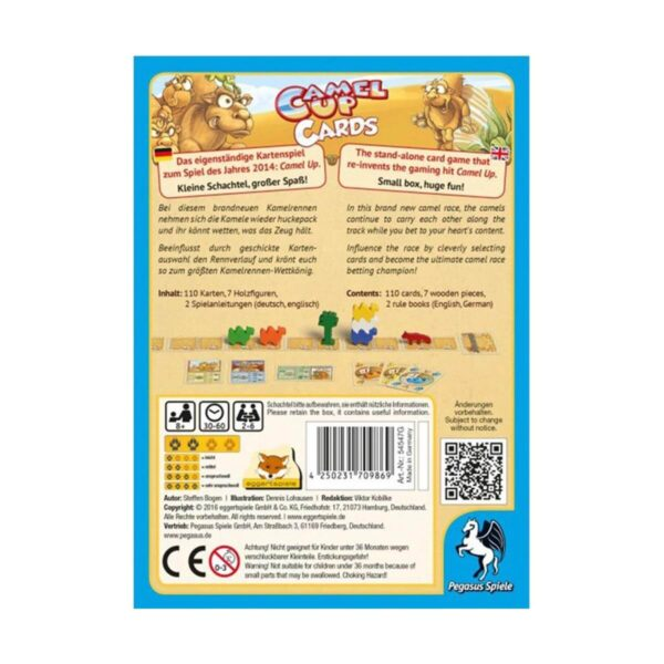 Camel Up Cards - семейна игра - гръб