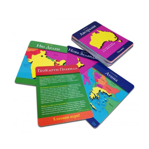 ГеоКарти Свят - детска образователна игра - карти