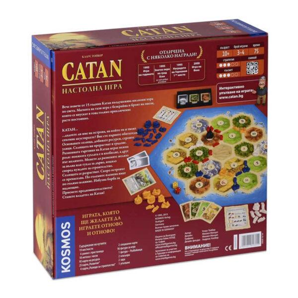 Catan - базова бордова игра - гръб