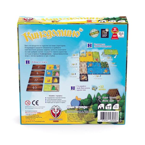 Кингдомино - семейна бордова игра - гръб