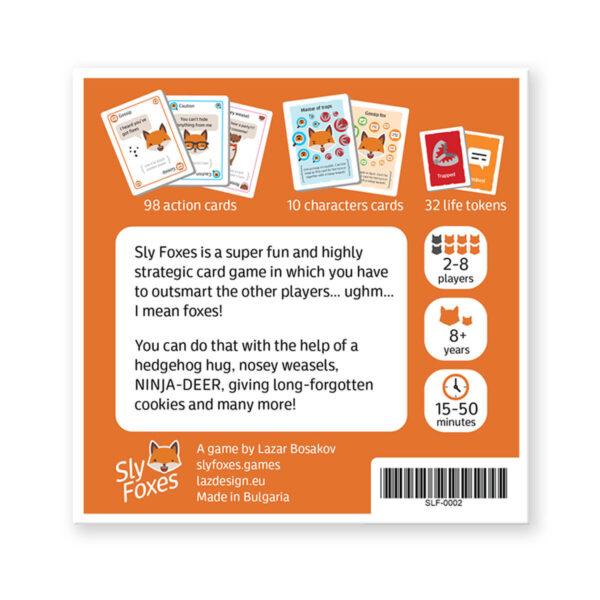 Sly Foxes - настолна игра - гръб