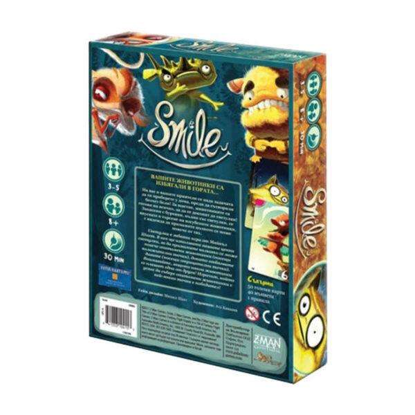 Smile - семейна игра - гръб