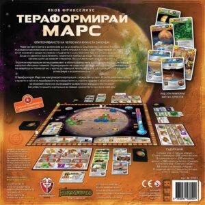 Тераформирай Марс стратегическа игра - кутия