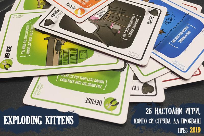 Exploding Kittens игра