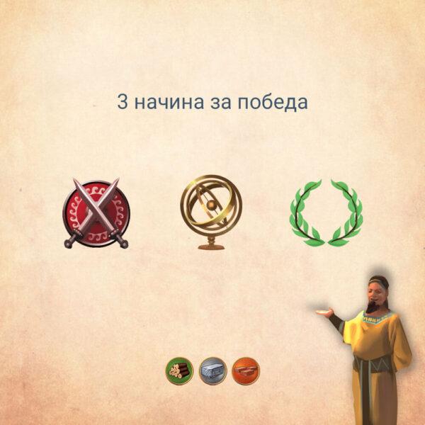 7 Wonders Duel - стратегическа игра