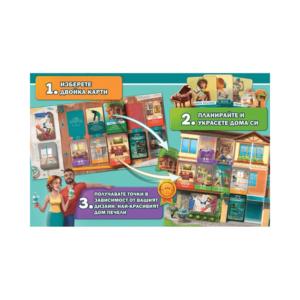 Дом Мечта - семейна настолна игра - правила