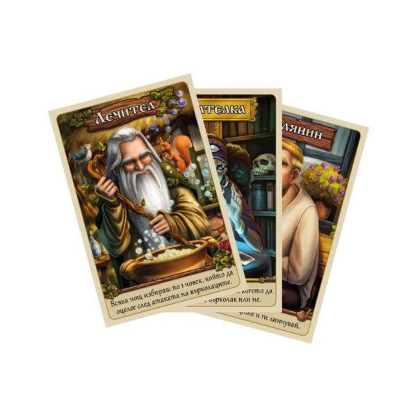 Карти на Върколаци игра