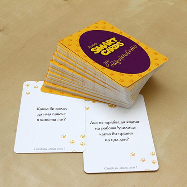 Annie's smart cards за семейството - карти