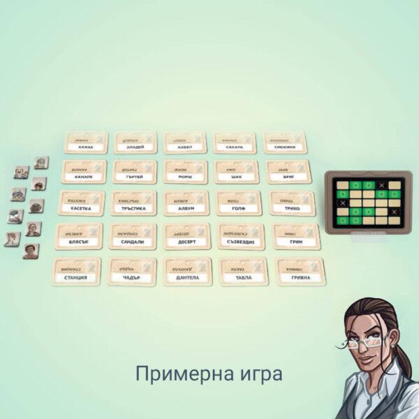 Кодови имена: Таднем - парти настолна игра