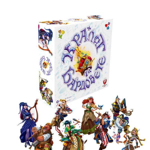 Кралят на Бардовете - бордова игра - кутия