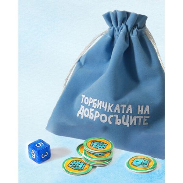 Добросъците: невидим свят - детска настолна игра-торбичка