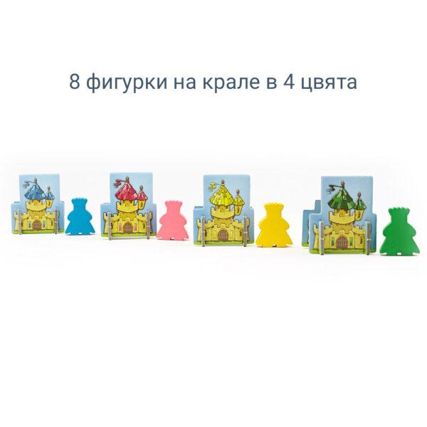 Кингдомино - семейна бордова игра - игрални фигури