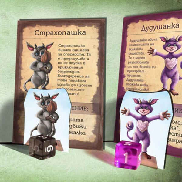 Таласъмски истории - детска настолна игра - герои