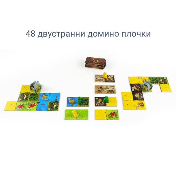 Кингдомино - семейна бордова игра - домино плочки