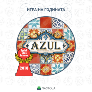 Azul българско издание-игра на годината