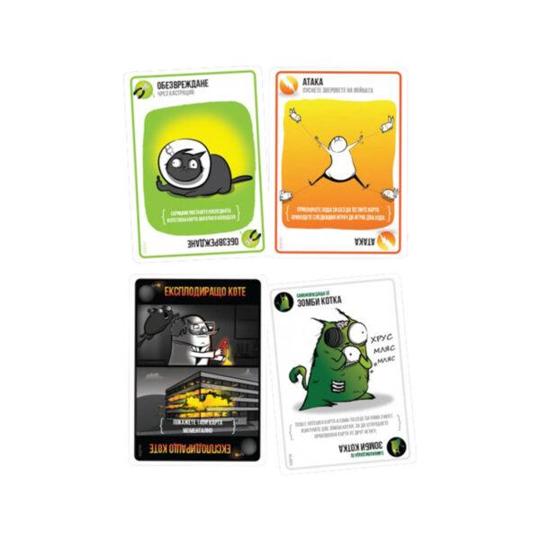 Експлодиращи котета: Нецензурирана версия - парти игра - карти