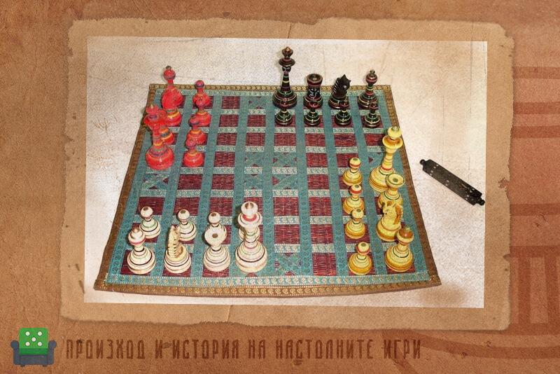 Индийска настолна игра шах
