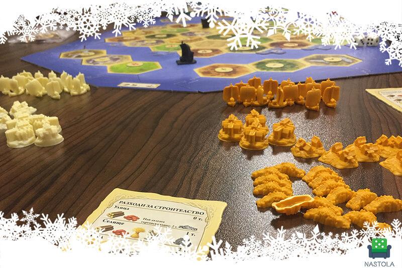 Стратегически настолни игри