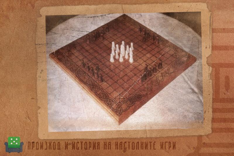 Настолна игра като шах