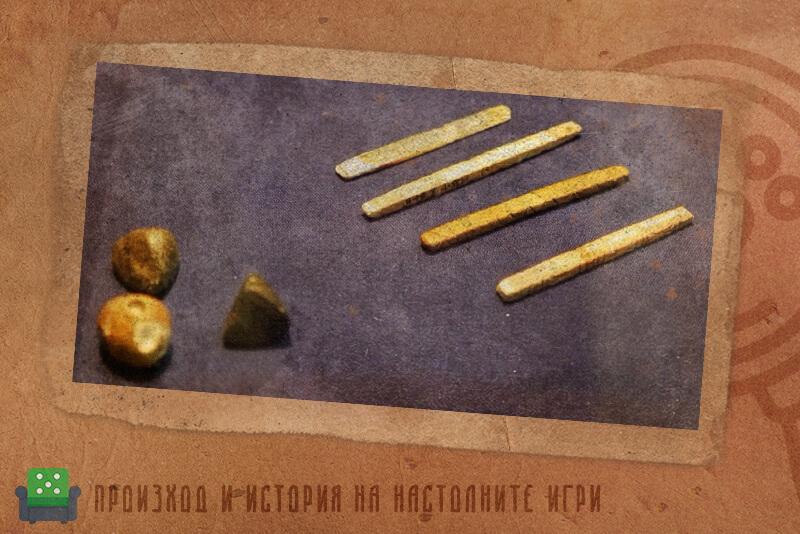 Старинна настолна игра с клечки