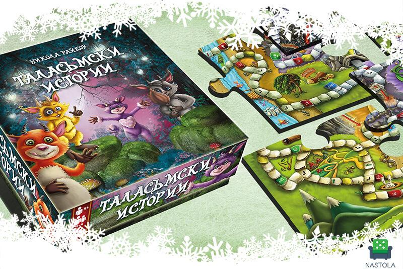 Детски настолни игри за Коледа