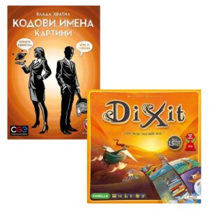 Кодови имена Картини - Dixit