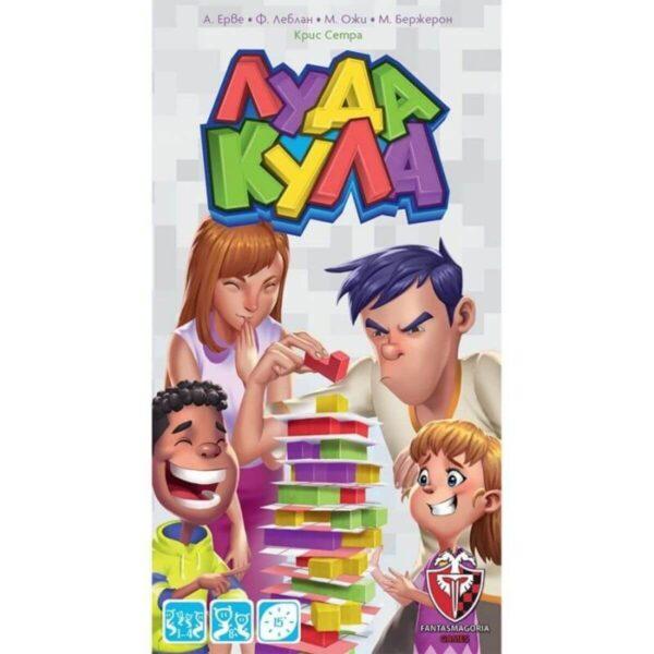 Луда кукла - семейна настолна игра