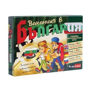 Ваканция в България - семейна настолна игра