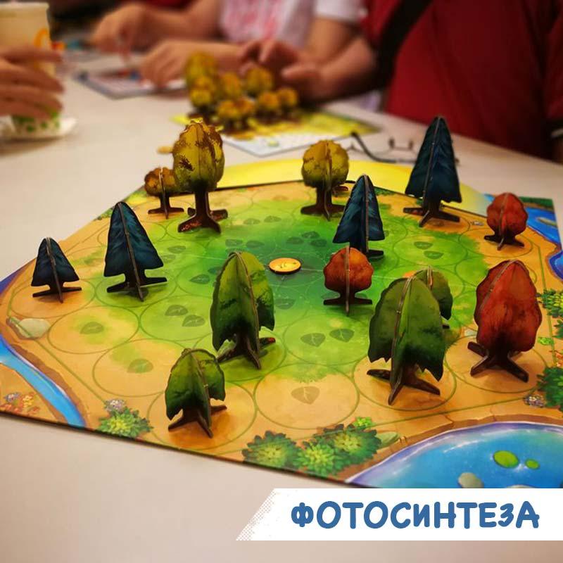 Фотосинтеза настолна игра - 13+ семейни настолни игри, с които времето лети