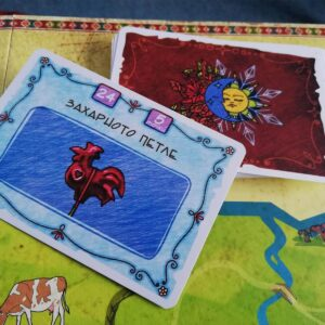 Дръж се, Земьо! - фолклорна игра на български