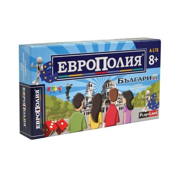Европолия България - голяма - кутия