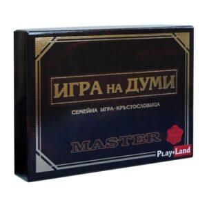 Игра на думи Master - кутия