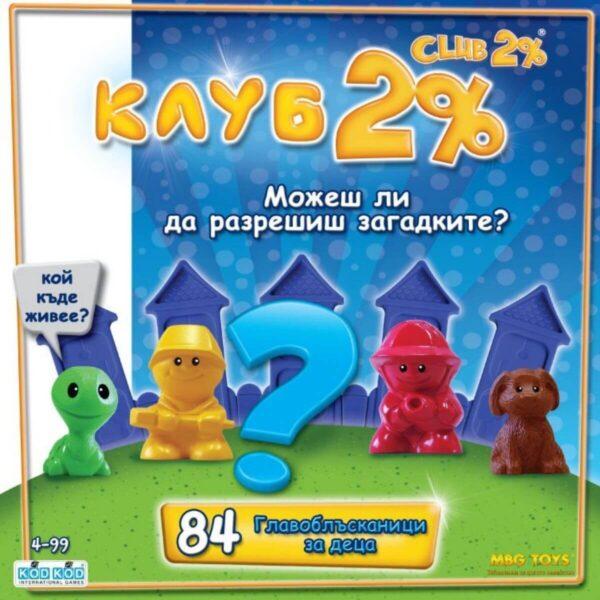 Клуб 2% - детска настолна игра - кутия