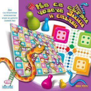 Не се сърди човече + Змии и стълби - настолна игра