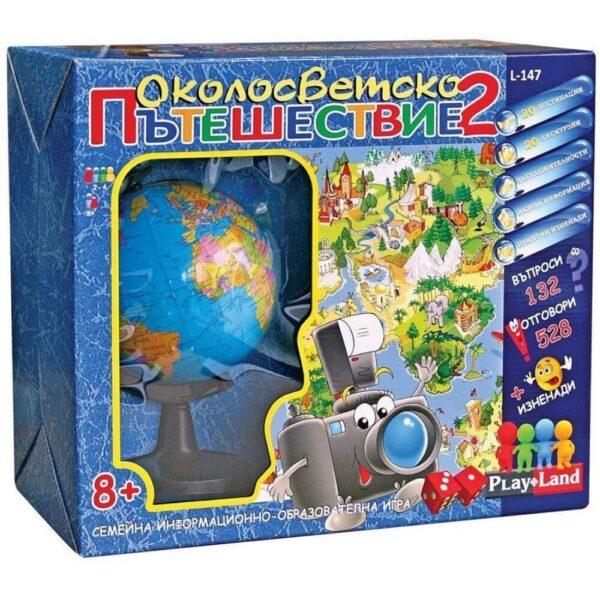 Околосветско пътешествие 2 - семейна настолна игра