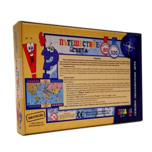 Пътешествие по света - семейна настолна игра - гръб