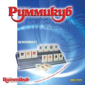 Руммикуб Безкрайност - семейна настолна игра