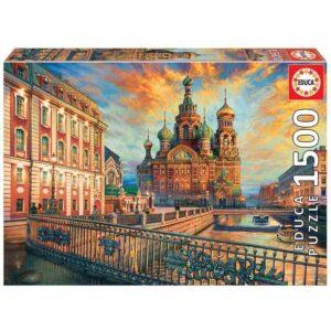 Санкт Петербург - кутия