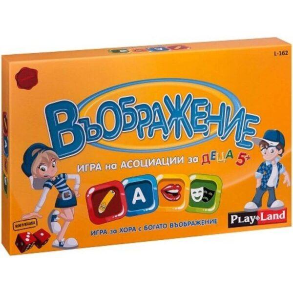 Въображение за Деца - детска настолна игра