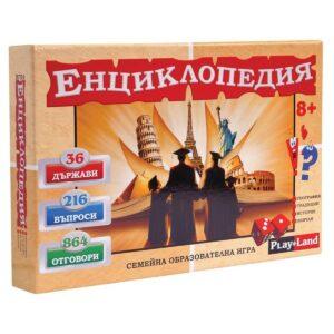 Енциклопедия - настолна игра