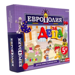 Европолия за деца - детска инвестиционна игра