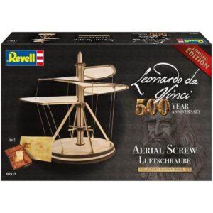 Дървен макет: Въздушен винт - кутия