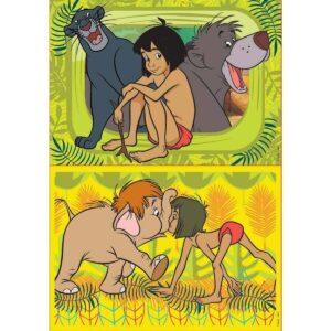 Маугли - 2х48 части - картина